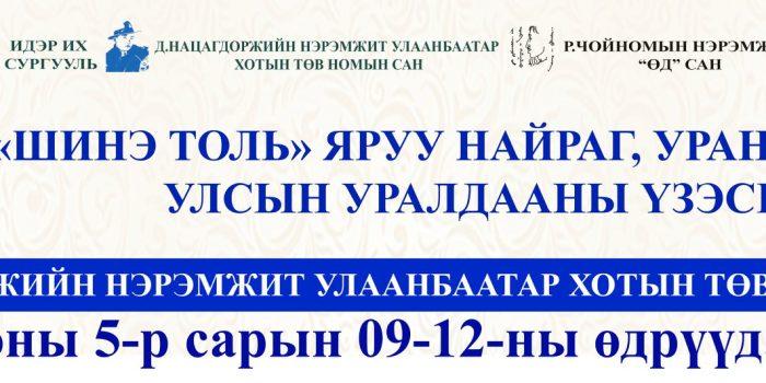 32079556_174835523224565_5726611785612525568_o