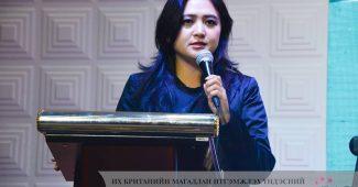 Д.Нацагдоржийн нэрэмжит Улаанбаатар хотын төв номын сангийн захирал Д.Индра ИЗИС-ийн оюутнуудад хандаж үг хэллээ
